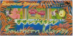 Japanese Pokemon Southern Islands Set - Jungle