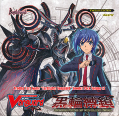 Cardfight!! Vanguard VGE-BT12 Binding Force of the Black Rings Booster Box