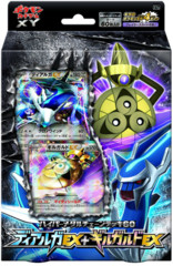 Japanese Pokemon XY Hyper Metal Chain Deck w Dialga & Aegislash