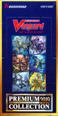 Cardfight!! Vanguard VGE-V-SS01 Premium Collection 2019 Booster Box
