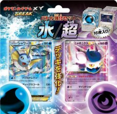 Japanese Pokemon XY Power Up Set: Water vs Psychic