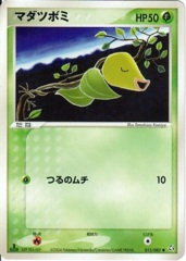 Bellsprout - 015/082 - Common