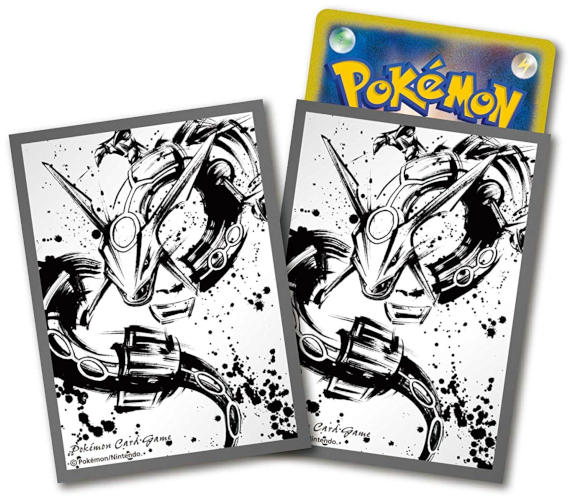 Japanese Set of 64 Sleeves Ultra Necrozma Comic Book Pokemon