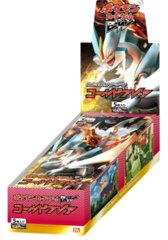 Japanese Pokemon 1st Edition BW6 Cold Flare Booster Box