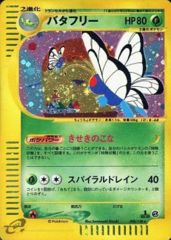 Butterfree - 098/128 - Holo Rare