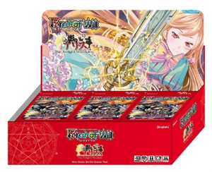 Force of Will The Twilight Wanderer Booster Box