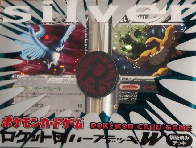 Japanese Pokemon Team Rocket Returns Silver Deck