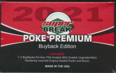 2021 Super Break Poke Premium Box (1-Item Per Box Guaranteed) - Please Read Description!