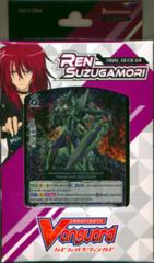 Cardfight!! Vanguard VGE-V-TD04 Ren Suzugamori Trial Deck