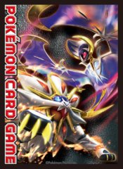 Japanese Pokemon Sun & Moon Solgaleo & Lunala Sleeves - 64ct