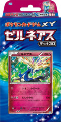 Japanese Pokemon XY Xerneas Half Deck