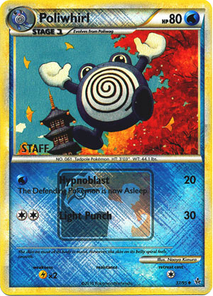 Poliwhirl Card