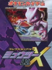 Japanese Pokemon DPt Mewtwo Lv. X Half Deck