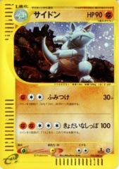 Rhydon - 055/088 - Holo Rare