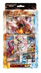 Japanese Pokemon XY Special Jumbo Card Pack - Volcanion EX