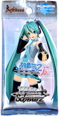 Weiss Schwarz Hatsune Miku: Project Diva F2nd Booster Pack