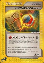 Miracle Sphere - 081/088 - Uncommon