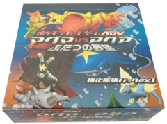 Japanese Pokemon ADV EX1 Magma vs Aqua: Two Ambitions 1st Edition Booster Box