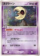 Lunatone - 029/053 - Holo Rare
