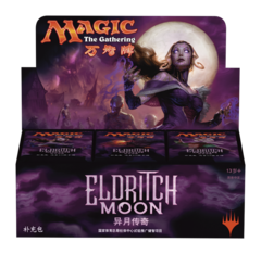MTG Eldritch Moon Booster Box (Chinese)