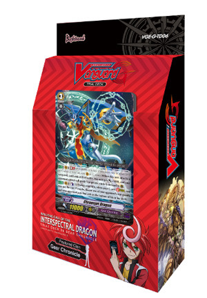 Cardfight!! Vanguard VGE-G-TD06 Rallying Call of the  Interspectral Dragon