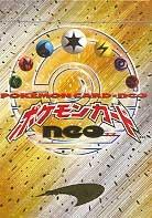 Japanese Pokemon NEO Starter Deck