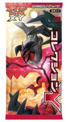Japanese Pokemon XY1 Collection Y 1st Edition Booster Pack