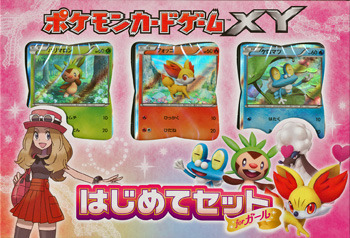 Japanese Pokemon XY Beginners Starter Set - Pink