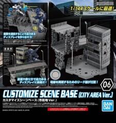 Bandai Customize Scene Base 6 City Area Ver.