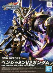 Gundam SDW Heroes - Benjamin V2 Gundam #04