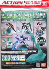 Bandai Action Base 2 Sparkle Clear Green