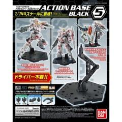 Bandai Action Base 5 Black