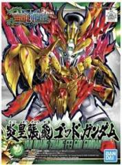 Gundam SD - Yan Huang Zhang Fei God Gundam