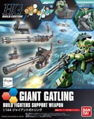 Gundam HG Build Custom - Giant Gatling #023