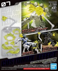 Gundam - Customize Effect 07 - Action Image Yellow (1/144)