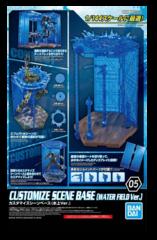 Bandai Customize Scene Base 5 Water Field Ver.