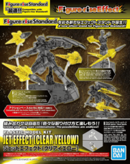 Figure-rise Effect - Jet Effect - Clear Yellow