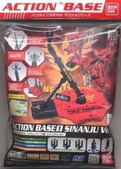 Bandai Action Base 1 Sinanju Ver.