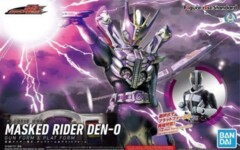 Figure-Rise Standard - Kamen Rider - Masked Rider Den-0 Gun Form & Plat Form