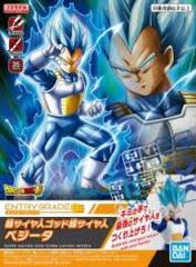 Entry Grade - Dragon Ball Super - Super Saiyan God Super Saiyan Vegeta