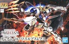 Gundam HG Iron Blooded Orphans - Barbatos Lupus Rex (1/144) #033