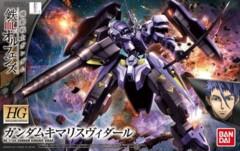 Gundam HG Iron Blooded Orphans - Gundam Kimaris Vidar #035