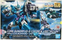 Gundam HG Build Divers R - Core Gundam (G-3 Color) & Veetwo Unit