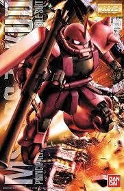 Gundam MG - MS-06S Chars Zaku II (1/100)