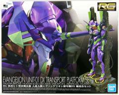 Evangelion - RG Evangelion Unit-01 DX Transport Platform Model Set (EVA-01DX)