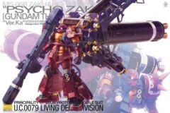 Gundam MG - Zaku
