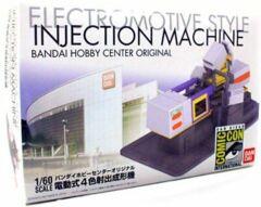 Bandai Hobby Center Original - Injection Machine