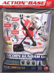 Bandai Action Base 1 Unicorn