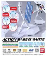 Bandai Action Base 1 White