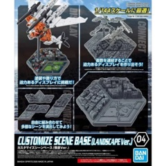 Gundam - Customize Scene Base - 04 Landscape 1/144